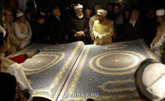 Самые большие копии Корана в мире