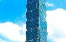 Тайбей 101 – самое красивое высотное здание 2004 (Тайвань)