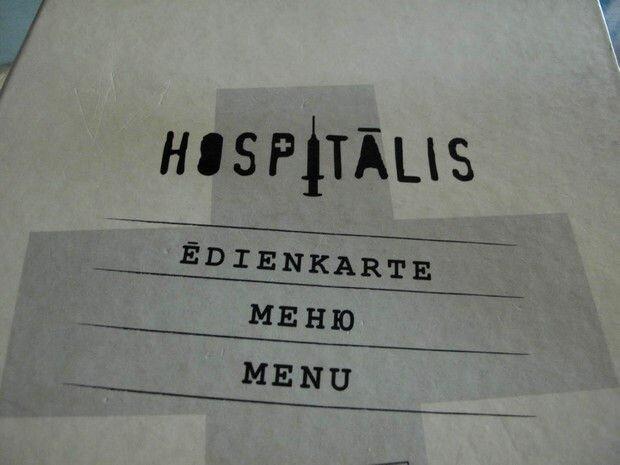 Хоспиталис: ресторан в больничном стиле (Латвия)