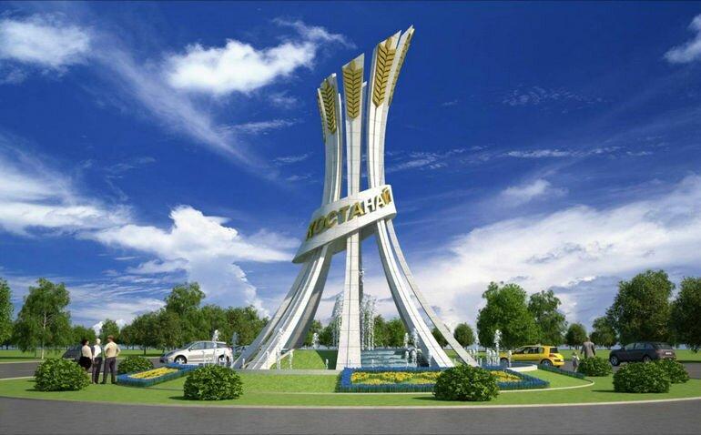 Костанай: город в Казахстане